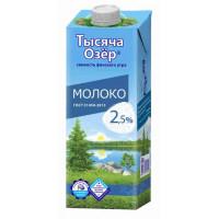 Молоко Тысяча озер ультрапастеризованное 2,5% 975мл