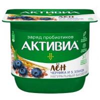 Биойогурт Активиа с бифидобактериями черника 5 злаков семя льна жир.2,9% 150г
