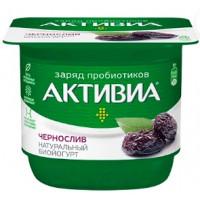 Биойогурт Активиа с бифидобактериями с черносливом жир.2,9% 150г