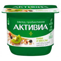 Биойогурт Активиа с бифидобактериями с мюсли и киви жир.3,0% 150г