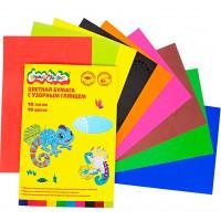 Бумага Каляка-маляка цветная 10л 10цв БЦГКМ10