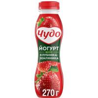 Йогурт Чудо питьевой клубника-земляника жир. 2,4% 270г
