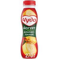 Йогурт Чудо питьевой ананас-банан жир. 2,4% 270г
