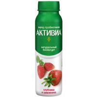 Био-йогурт Активиа питьевой обогащенный клубника-земляника 2,0% 260г бут