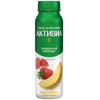 Био-йогурт Активиа питьевой обогащенный дыня клубника-земляника 2,0% 260г бут