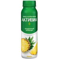 Био-йогурт Активиа питьевой обогащенный ананас 2,0% 260г бут