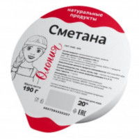 Сметана Олонецкий мк жир.20% 190г