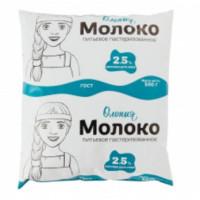 Молоко Олонецкий мк пастеризованное жир.2,5% 0,5кг п/э