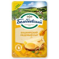 Сыр Белебеевский Башкирский медовый 50% 140г слайсы