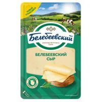 Сыр Белебеевский 45% 140г слайсы