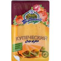 Сыр Белебеевский Купеческий 52% 140г слайсы