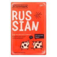 Сыр Бутербродофф Российский 50% нарезка 150г