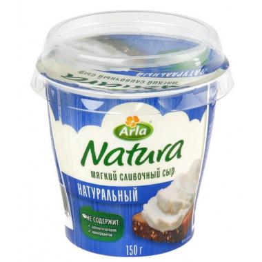 Сыр Арла Натура мягкий сливочный натуральный 150г