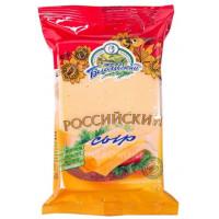 Сыр Белебеевский Российский 50% 190г флоупак