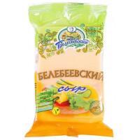 Сыр Белебеевский 45% 190г флоупак