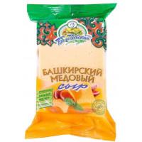 Сыр Белебеевский Башкирский медовый 50% 190г флоупак