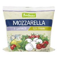 Сыр Бонфесто Моцарелла в рассоле 45% 125г