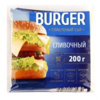 Сыр Бургер плавленый сливочный 200г нарезка