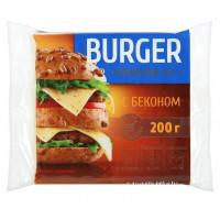 Сыр Бургер плавленый с беконом 200г нарезка