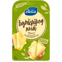 Сыр Валио Бутербродный 45% 120г