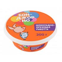 Сыр Бонджорно Рикотта шоколадно-ореховый 35% 200г