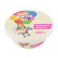 Сыр Бонджорно Рикотта с ванилью 30% 200г