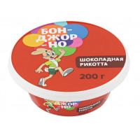 Сыр Бонджорно Рикотта с шоколадом 30% 200г