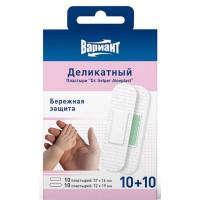 Пластырь Вариант медицинский деликатный с алоэ вера 20шт