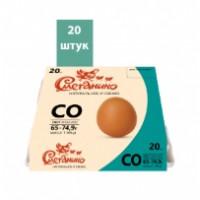 Яйцо Сметанино столовое СО 20шт