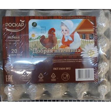 Яйцо Роскар Добрая птичница 1 кат 20 шт