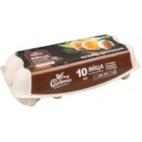 Яйцо Сметанино столовое СВ 10шт