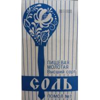 Соль пищевая молотая №1 1кг картон