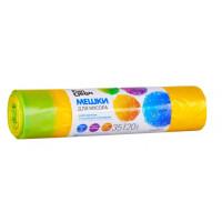 Мешки Фан Клин для мусора особо прочные с тесьмой для затягивания желтые 35л 20шт (6446)