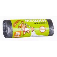 Мешки Золушка для мусора 30л 30шт (6452)