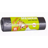 Мешки Золушка для мусора 60л 20шт (6454)