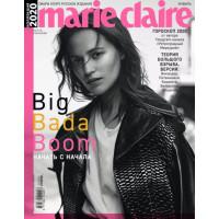 Журнал Мари Клер