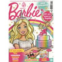 Журнал Барби спец.выпуск
