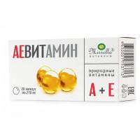 АЕвитамин Мирролла 20 капсул по 270мг