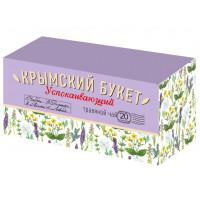 Чай Крымский букет успокаивающий 20пак