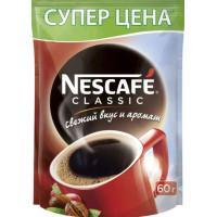 Кофе Нескафе классик растворимый 60г пакет