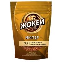 Кофе Жокей Империал растворимый м/у 150г