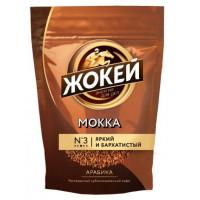 Кофе Жокей Мокка 130г м/у