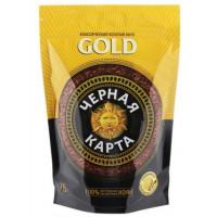 Кофе Черная карта голд растворимый 75г пакет