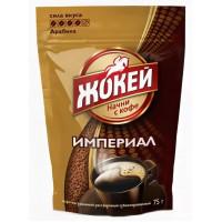 Кофе Жокей Империал 75г м/у