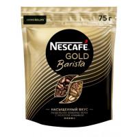Кофе Нескафе Голд Бариста Стайл растворимый 75г пакет