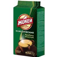 Кофе Жокей классический молотый 450г