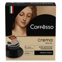 Кофе Коффессо крема деликато 5*9г