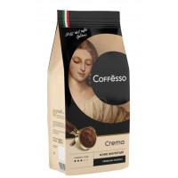 Кофе Коффессо крема молотый 250г