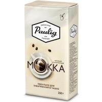 Кофе Паулиг мокка для заваривания в чашке 250г