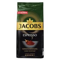 Кофе Якобс Эспрессо молотый 230г